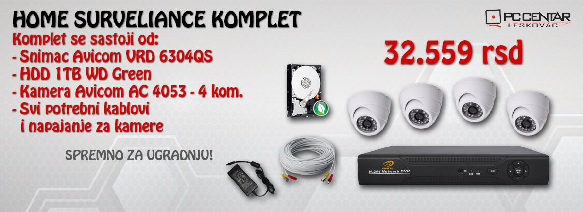 baner-video-nadzor-home-kit_mini-compressor