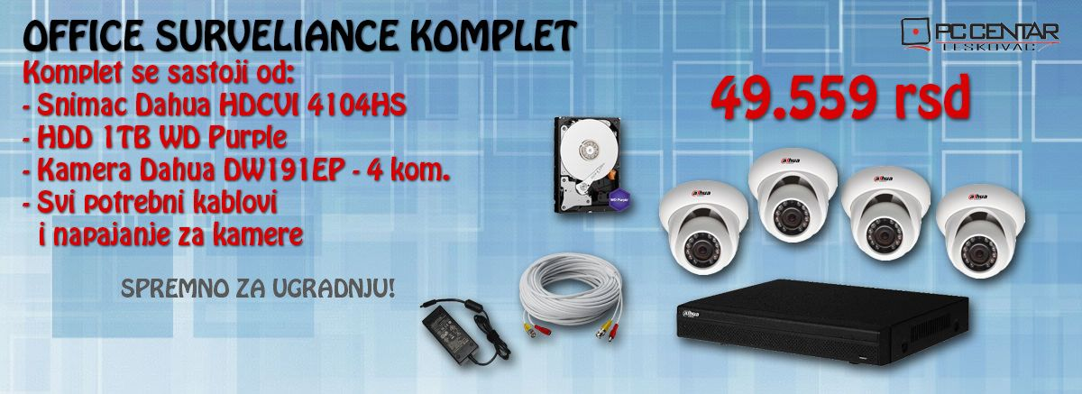 baner-video-nadzor-office-kit_mini-compressor